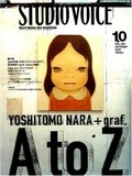 StudioVoice