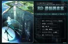 Rd_sennou