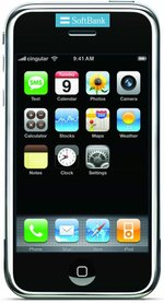 Iphone_softbank