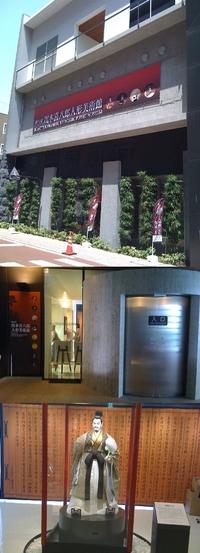 Kawamoto_museum_2