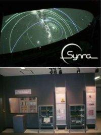 Synra_doom