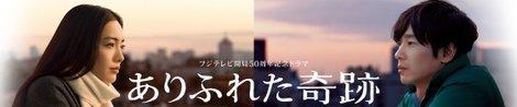 Arifureta_kiseki