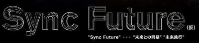 Sync_future