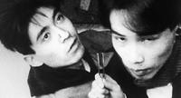 1988_basu