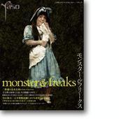 Yaso_monster_3