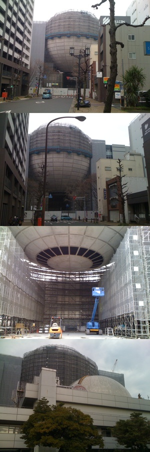 Planetarium_nagoya850