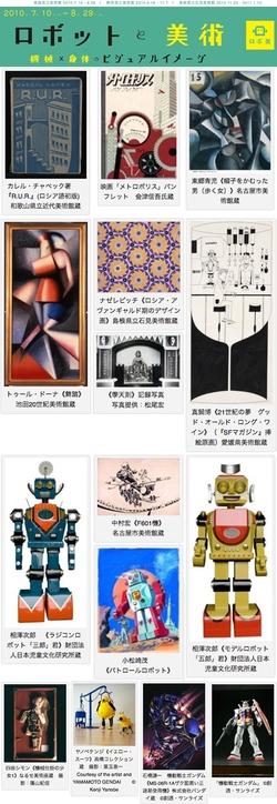 Robot_art