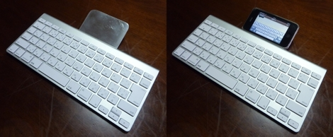 Iphone3g_apple_wireless_keyboard0