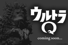 Q_coming_soon