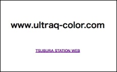 Ultraqcolor_com_3