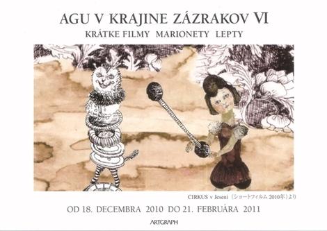 20101227_1600971