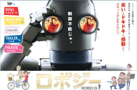 Robog_hp