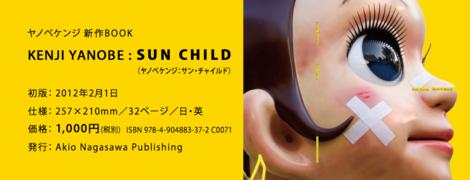Book_sun_child
