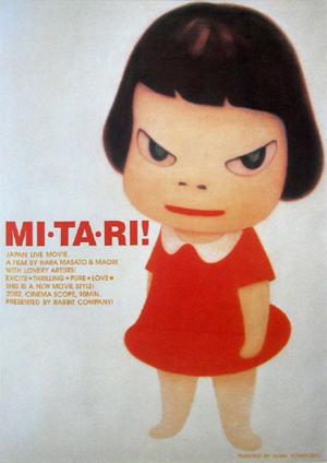 Nara_mitari