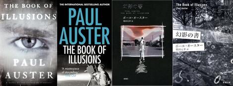 Bookofillusionshorz