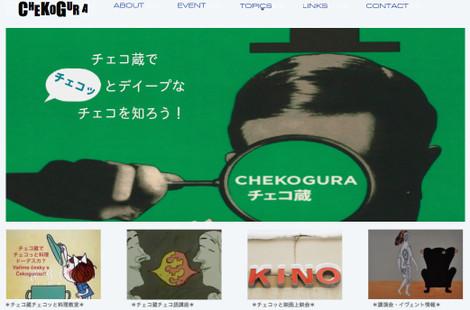 Chekogra