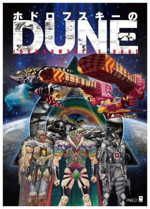 Dune_poster430x600