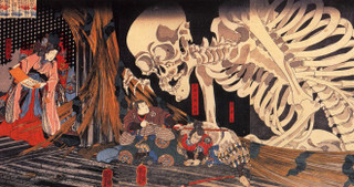 Kuniyoshi_11660x350