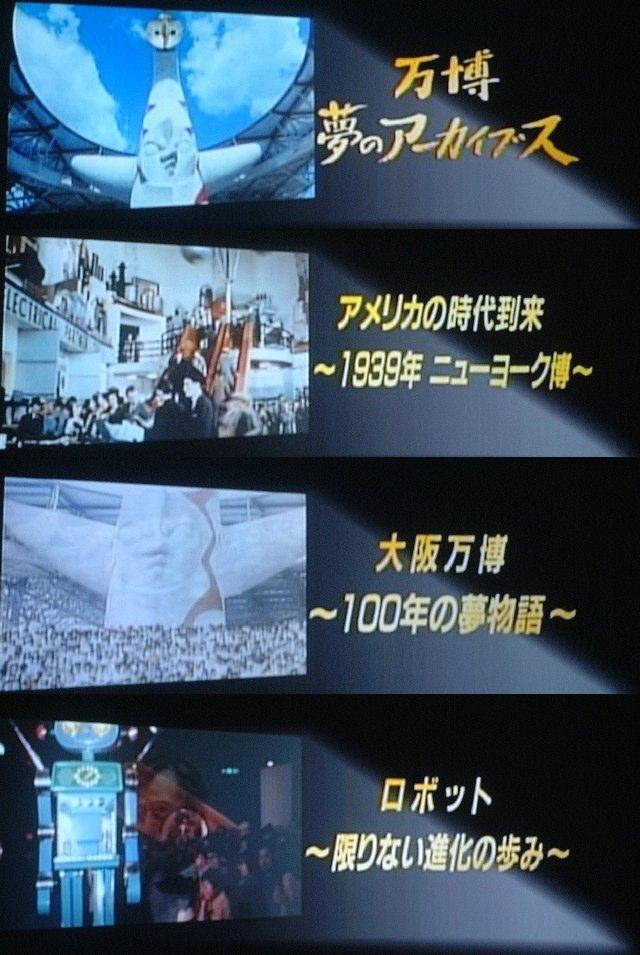 banpaku_yume_no_archives