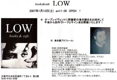 Bookscafe_low_1
