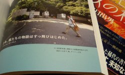 Furukawa_machi_1