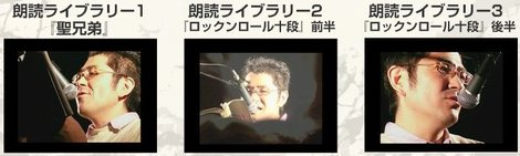 Furukawa_roudoku_seikazoku
