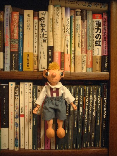 marionet_omiyage