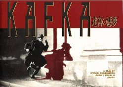 movie_kafka