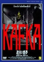 movie_kafka02