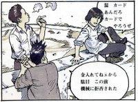 Otomo_kouen