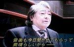 Paprica_tsutsui
