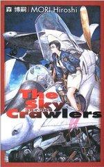 Sky_crawlers