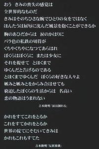 Tachigui_yoshimoto