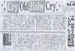 Takimoto_cry_old_baby