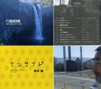 Takimoto_inside