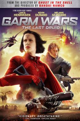 Garm_wars_images