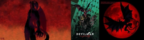 Devilmancrybabywallpaper2380_lside